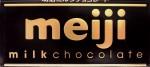 Japanische Milchschokolade