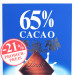 Lindt Excellence 65% Milch Chocolade
