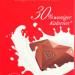 RED Milchschokolade