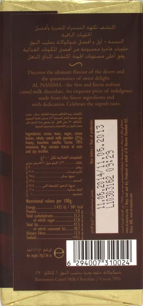 Al Nassma Bitterschokolade 70% mit Kamelmilch, Rückseite