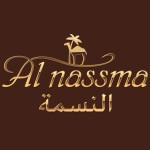 Al Nassma Logo