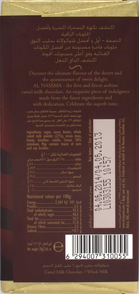 "Al Nassma-Milchschokolade ""Kamel"" 36%, Rückseite"