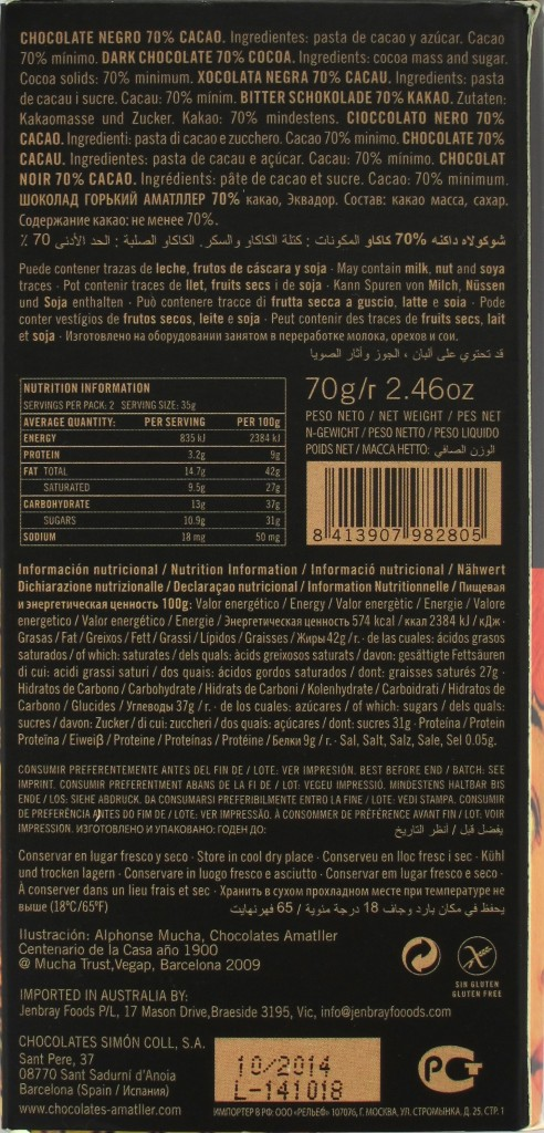 Amatller-Bitterschokolade 70% Ecuador, Rückseite