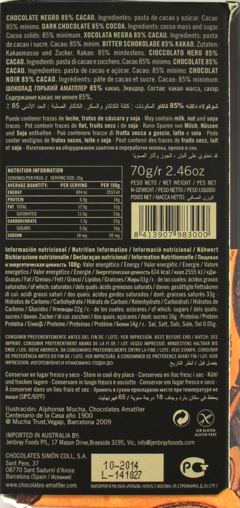 Amatller Bitterschokolade Ecuador 85%, Rückseite
