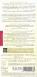 Amedei Toscano Black 63% - Packungsrückseite