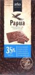 Arko-Milchschokolade 'Papua'