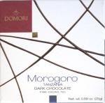 Packung, Domori Morogoro