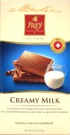 "Frey ""Creamy Milk"""