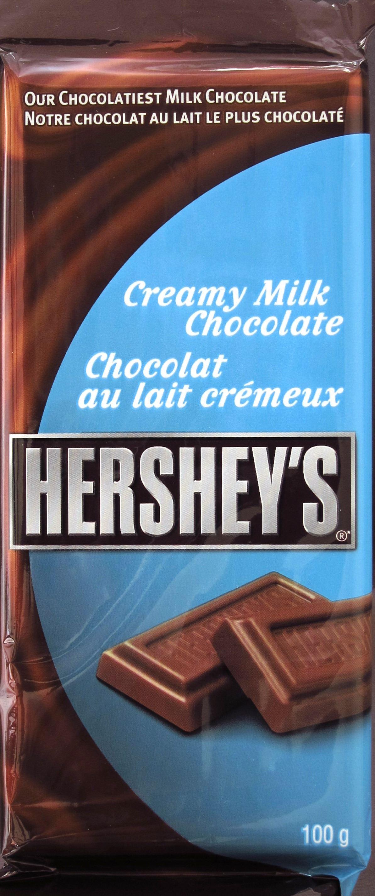 Hershey Creamy Milk Schokolade