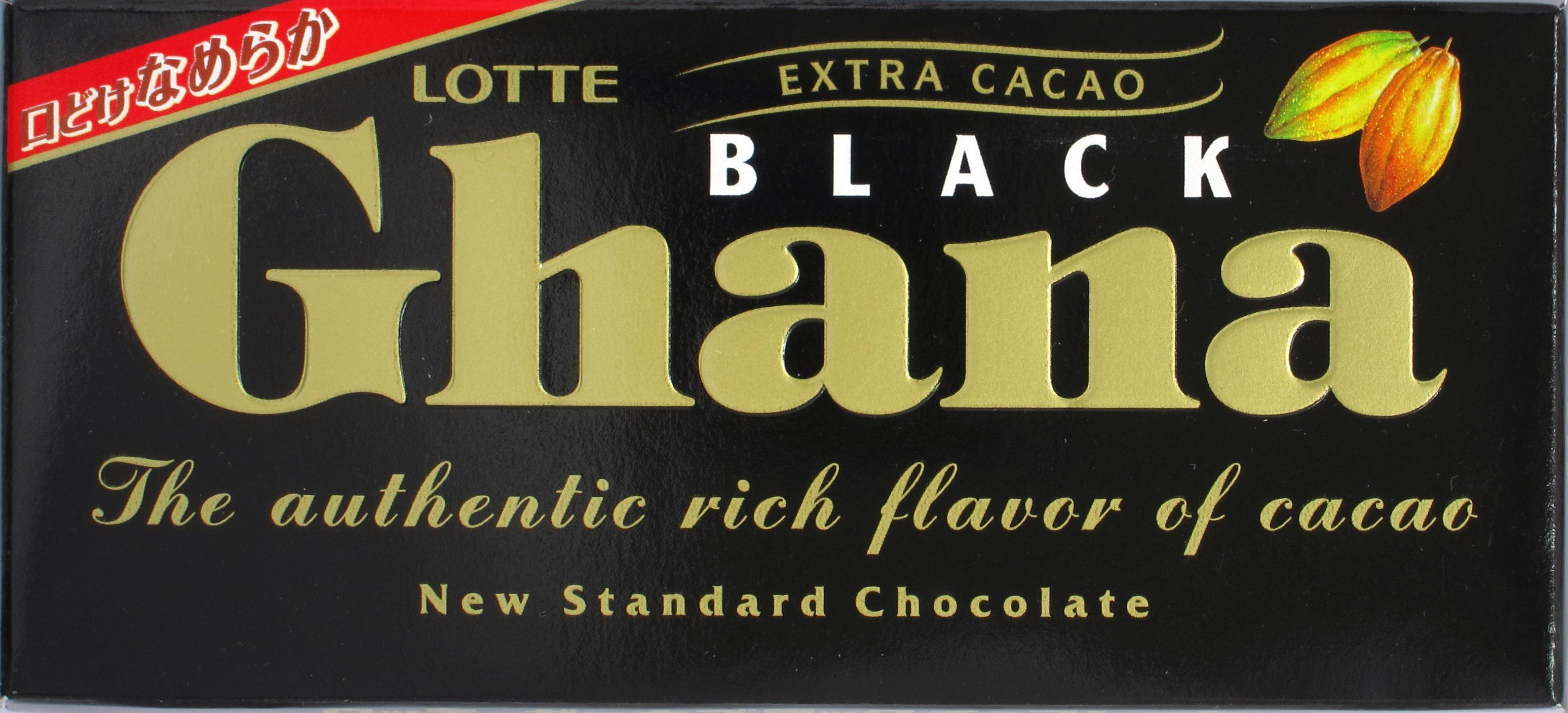 """Tafel, Vorderseite, Lotte-Milchschokolade """"Black Ghana"""""""