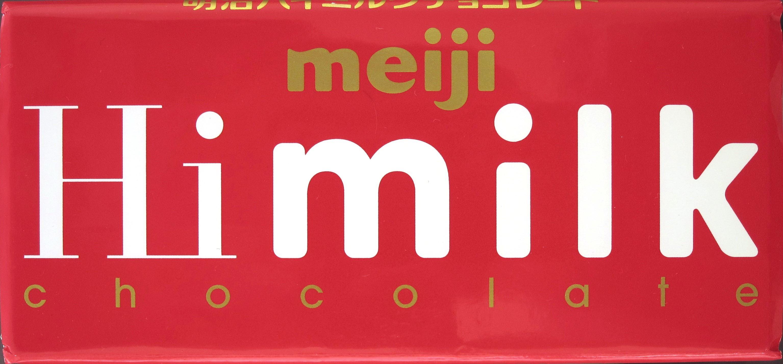 Japanische Meiji Hi-Milk