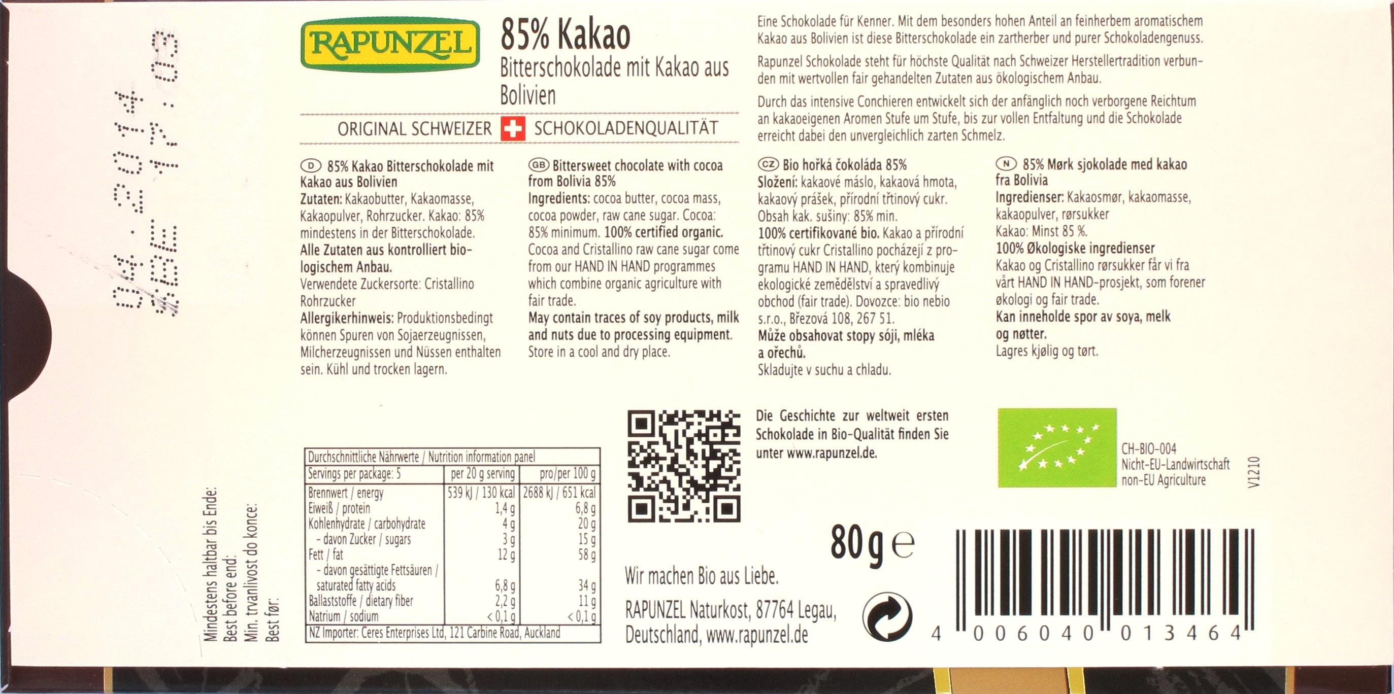 Rapunzel Bio-/Fairtrade-Schokolade 85%: Rückseite
