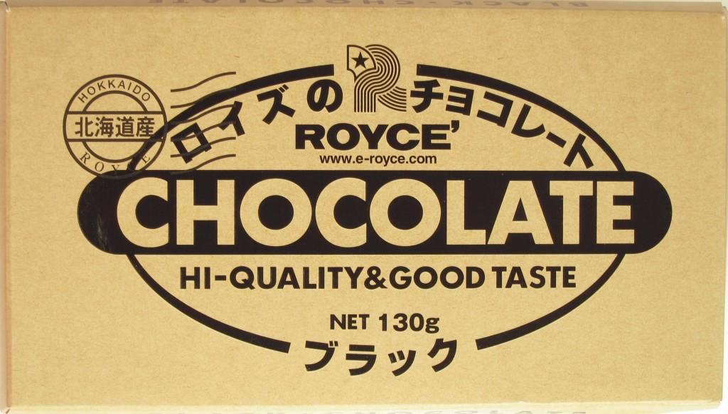 Royce japanische Zartbitterschokolade