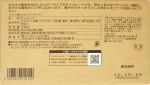 Royce japanische Zartbitterschokolade: Inhaltsangaben