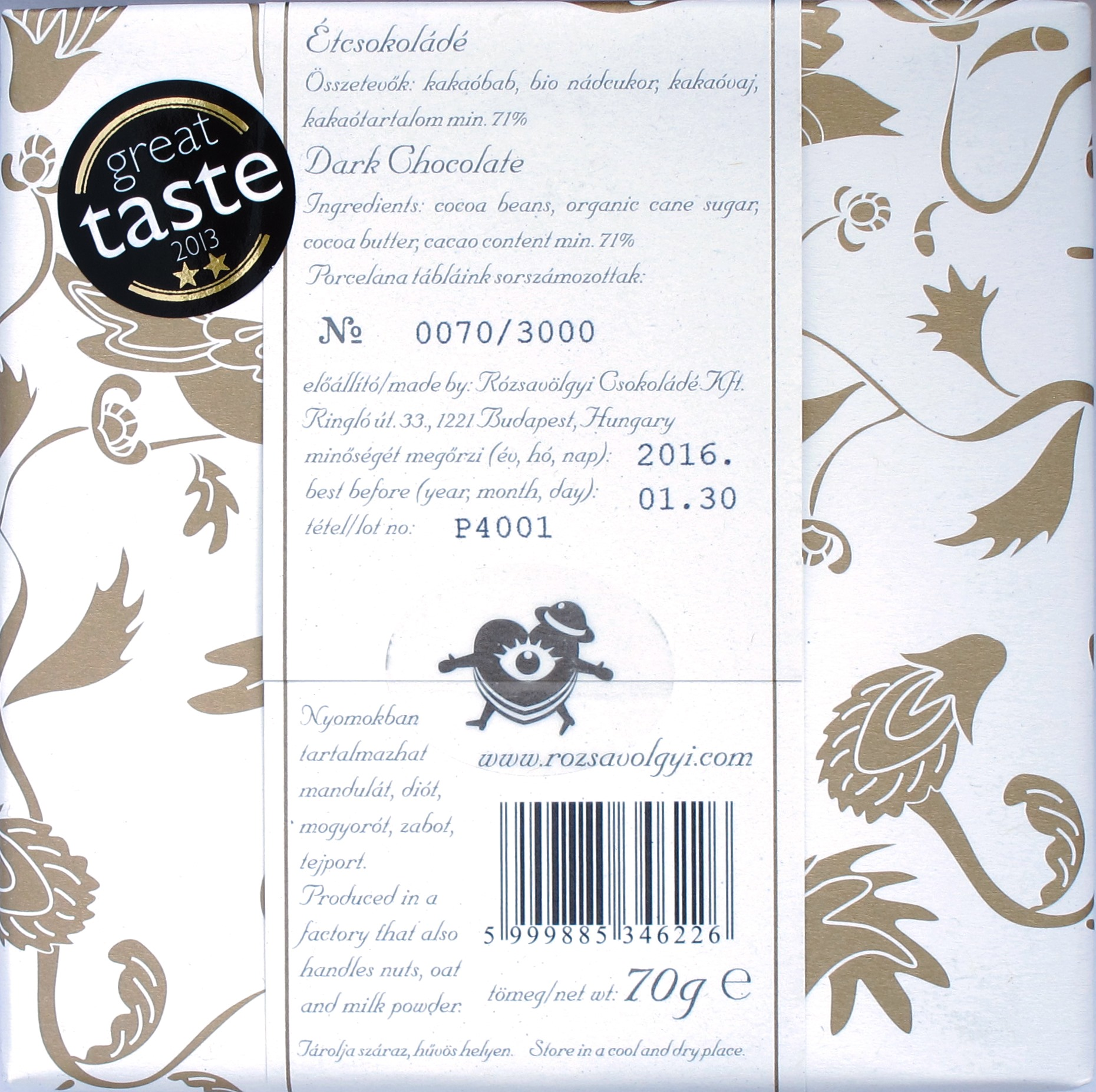 Hussel-Edelbitter-Schokolade 62% (Tafel) bet at home Treuebonuscode Affiliate bet at home | Chclt.net Foto